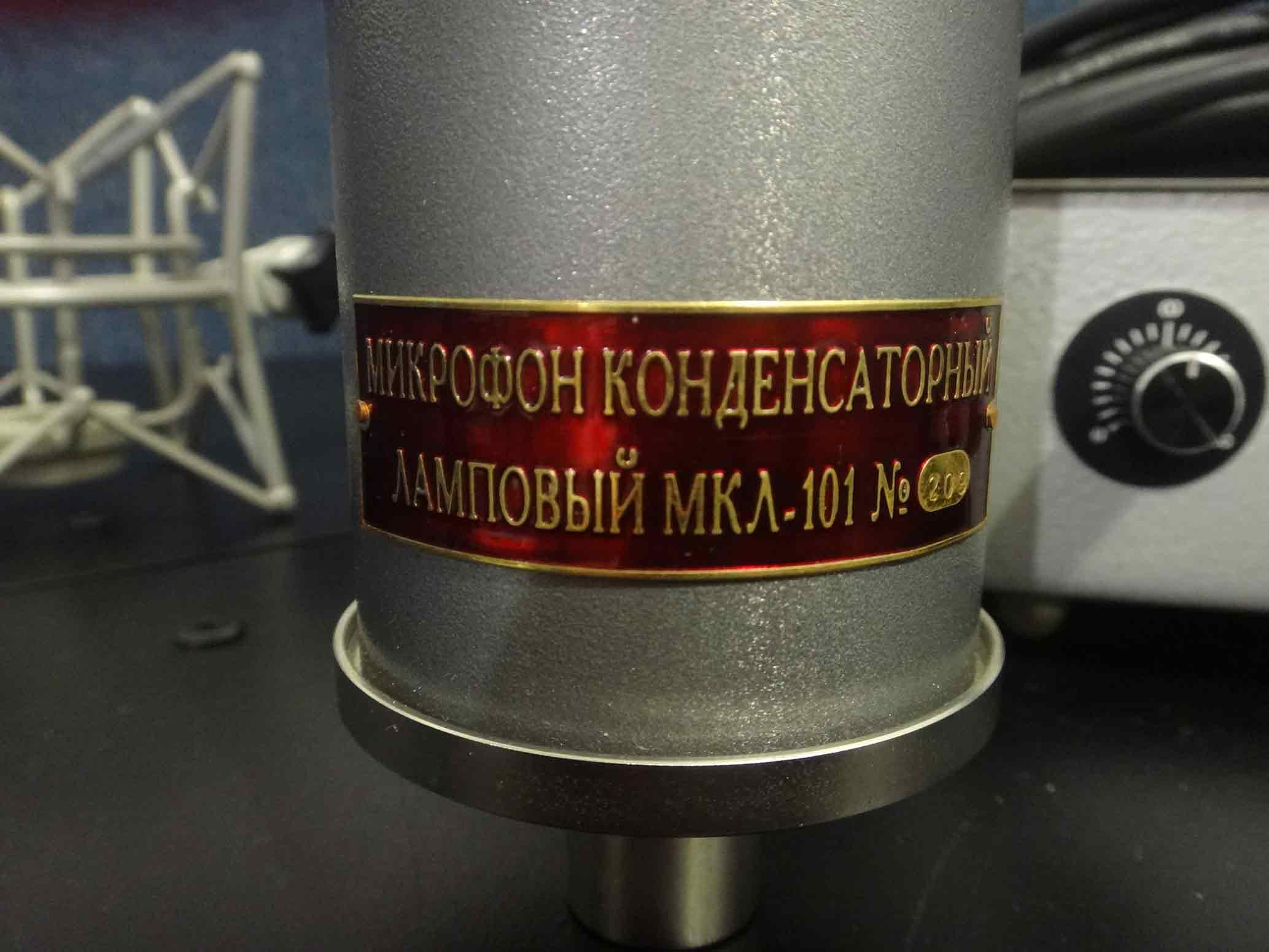 mmp-410ua схема включения